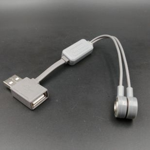 A1 Chargeur Usb Magnetic - Folomov